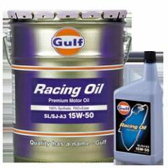 ガルフ エンジンオイル RACING OIL 15W-50 1L X 6本セット 100%合成  (Gulf オイル)