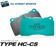 プロジェクトミュー TYPE-HC-CS 前後set フィット GE8  【FR33888】