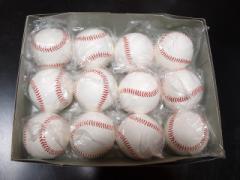 人気商品!新規格・低反発球・牛皮革硬式 野球ボール 1ダース ランキング上位!硬球/マシンの使用も可能!硬式練習球