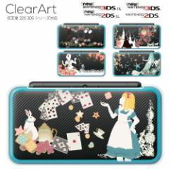 ニンテンドー3DS カバー NEW 3DS LL nintendo 任天堂(3DS/3DSLL/NEW3DS/NEW3DSLL)オシャレ かわいい 人気 クリアアート 保護[cnd102]