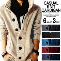BUZZ WEAR[バズ ウェア] カーディガン メンズ ニット カーデ ゆったり着れる セーター ガウン ポケット ロング