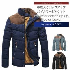 BUZZ WEAR[バズ ウェア] 中綿入りジャケット メンズ コート ジャンパー ブルゾン 大きい 送料無料