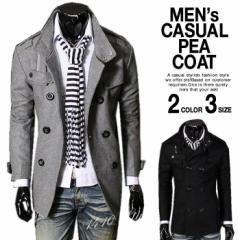 BUZZ WEAR[バズ ウェア] Pコート ピーコート メンズ 大きいサイズ アウター 秋 冬 春 ビジネス フォーマル 黒 グレー 送料無料