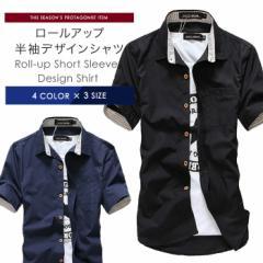 BUZZ WEAR [バズ ウェア] カジュアルシャツ メンズ ワイシャツ 半袖 無地 ロールアップ トップス コーデ 黒 青 紺 白