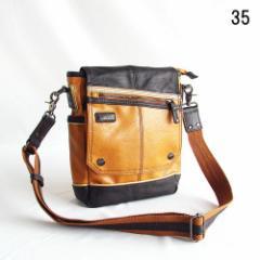 送料無料 ショルダーバッグ メンズ カラーPU配色 斜め切替 ショルダーバッグ 肩掛け 鞄 バッグ ビジネス 大人 プレゼント hit_d