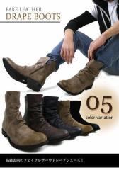 メンズ ドレープブーツ 5color 紳士靴 おしゃれ コーディネート メンズファッション 靴 くつ クツ シューズ hit_d 3000円以上送料無料