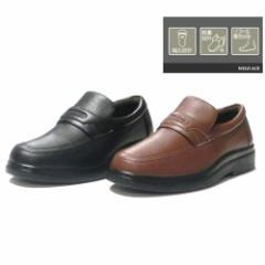 ビジネスシューズ メンズ 幅広 軽量 ソフト 靴 メンズ靴 スーツ ビジネス 紳士 フォーマル 冠婚葬祭 就活 就職活動 3000円以上送料無料