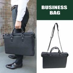ブリーフケース メンズ バッグ スマートビジネスバッグA4 機能性抜群 メンズバッグ ビジネスバッグ 鞄 ビジネス 3000円以上送料無料