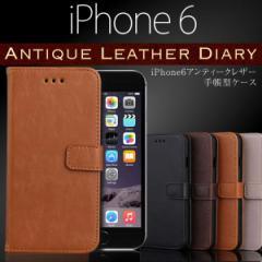 送料無料 スマートフォンケース メンズ レディース スマートフォン iPhone6 4.7インチモデル アンティークレザー手帳型ケース hit_d