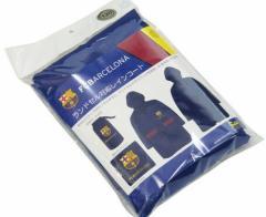 レインコート キッズ 雨具 FCバルセロナ ランドセル対応 子供服 洋品 3000円以上送料無料