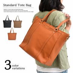 トートバッグ メンズ バッグ スタンダードトートバッグ メンズバッグ トート 手提げ 鞄 ビジネス hit_d 3000円以上送料無料