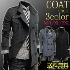 コート メンズ コート 長袖 トレンチ風 ショートコート ボタン デザイン エポレット 無地 スリム 細身 キレイめ 3000円以上送料無料