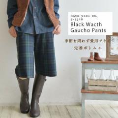 キュロットスカート レディース ボトムス ブラックウォッチ柄 ガウチョ S-3748 レディースファッション スカート 3000円以上送料無料