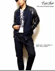 送料無料 スタジャン メンズ アウター 本物の質感 大人のカジュアルスタイル リプロダクトレザー 国産フラノ本革 メンズファッション