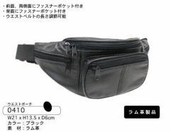 送料無料 ヒップバッグ・ウエストバッグ メンズ バッグ 革 ウエストポーチ ヒップバッグ ウエストバッグ 鞄 ビジネス