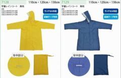 送料無料 レインコート キッズ 雨具 ランドセル対応 学童 子供服 洋品