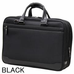 送料無料 ブリーフケース メンズ バッグ ビジネスバック ビータス ビジネスバッグ 鞄 ビジネス
