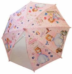 送料無料 傘 キッズ 雨具 ちいさなプリンセス ソフィア 転写プリント子供傘 45cm ピンク 子供服 洋品