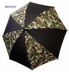 送料無料 傘 キッズ 雨具 カモフラージュ柄 子供傘 ブラック 子供服 洋品