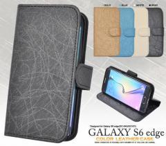 送料無料 スマートフォンケース メンズ 小物 スマホケース Galaxy S6 edge(SC-04G/SCV31)用 カラーレザーデザインスタンドケースポーチ