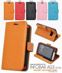 送料無料 スマートフォンケース メンズ 小物 スマホケース カラフル5色 INFOBAR A03 KYV33(インフォバー)用 カラーレザーケースポーチ