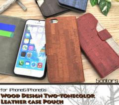 送料無料 スマートフォンケース メンズ 小物 スマホケース 399シリーズ iPhone6/6s用 ウッドデザインツートンカラーレザーケースポーチ
