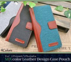 送料無料 スマートフォンケース メンズ 小物 スマホケース 399シリーズ iPhone6/6s用 ミックスカラーレザーデザインケースポーチ