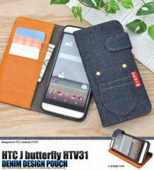 送料無料 スマートフォンケース メンズ 小物 HTC J butterfly HTV31(バタフライ)用デニムデザインスタンド ケース ポーチ