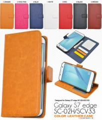 送料無料 スマートフォンケース メンズ 小物 7色展開! Galaxy S7 edge SC-02H/SCV33 用カラーレザー ケース ポーチ スマートフォン