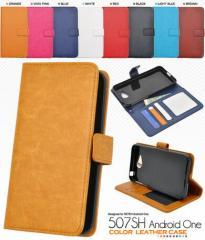 送料無料 スマートフォンケース 小物 スマホケース 8色展開 507SH Android One アンドロイド ワン用 カラーレザー ケースポーチ