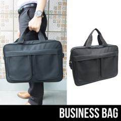 3000円以上送料無料 ブリーフケース メンズ バッグ ビジネスバッグ A4サイズ 2ルーム 鞄
