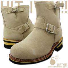 エンジニアブーツ メンズ ブーツ・シューズ 本革 オールスエード ショートエンジニアブーツ 靴 紳士靴 ブーツ 3000円以上送料無料