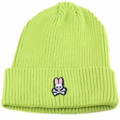 ニット帽 レディース 春夏 Psycho Bunny サイコバニー サマーニット帽 ワッチ 帽子 ニット メンズ/ライトグリーン