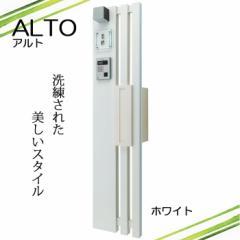 機能門柱 ポスト 表札 照明 シンプル機能門柱 スリットカラーライトブルー ALTOアルト(FAT-WL) 郵便受け ホワイト ポール スタンド おし