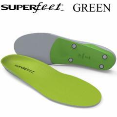 【正規販売店】SUPER FEET 【スーパーフィート】 GREEN グリーン インソール