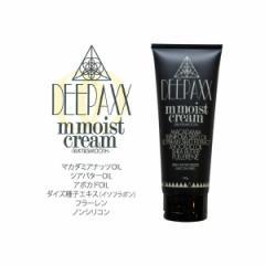 DEEPAXX ディーパックス more moist cream モイストクリーム