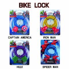 WORD BIKE LOCK バイクロック  CABLE LOCK ケーブルロック 盗難防止 鍵 自転車