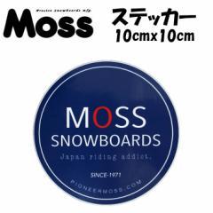 MOSS SNOWBOARDS モス スノーボード ステッカー [10cm x 10cm]