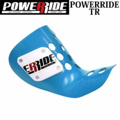 POWERRIDE Type-R TR パワーライド ブーツ パーツ