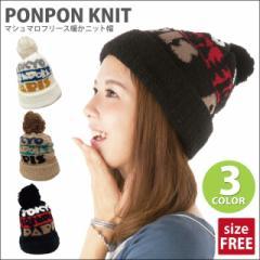【P20倍】帽子 ニット帽 ポンポン付き マシュマロフリース暖かニット帽 カントリーロゴ 全3色 knit-1476