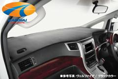 ★Artina アルティナ★車種専用ダッシュマットLW系MPV