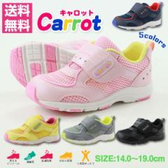 送料無料 スニーカー ローカット 子供 キッズ ジュニア 靴 Carrot CR C2150 キャロット