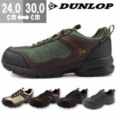 送料無料 ローカット スニーカー メンズ 靴 DUNLOP DU666 ダンロップ