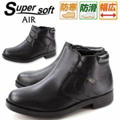 送料無料 ビジネス ブーツ ショート メンズ 革靴 SUPER SOFT AIR 150