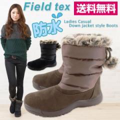 送料無料 ブーツ ミドル レディース 靴 FIELD TEX FT-21SP/P