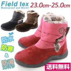送料無料 ブーツ ミドル レディース 靴 FIELD TEX FT-221SP/P