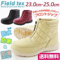 送料無料 ブーツ ショート レディース 靴 FIELD TEX FT-27SP/P