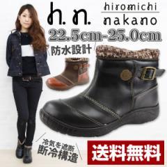 送料無料 ブーツ ショート レディース 靴 hiromichi nakano HN WPL109 ヒロミチナカノ