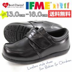 送料無料 シューズ ローファー 子供 キッズ ベビー 靴 IFME 22-5018 イフミー