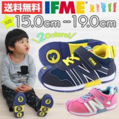 即納 あす着 送料無料 スニーカー ローカット 子供 キッズ ジュニア 靴 IFME 30-5710 イフミー